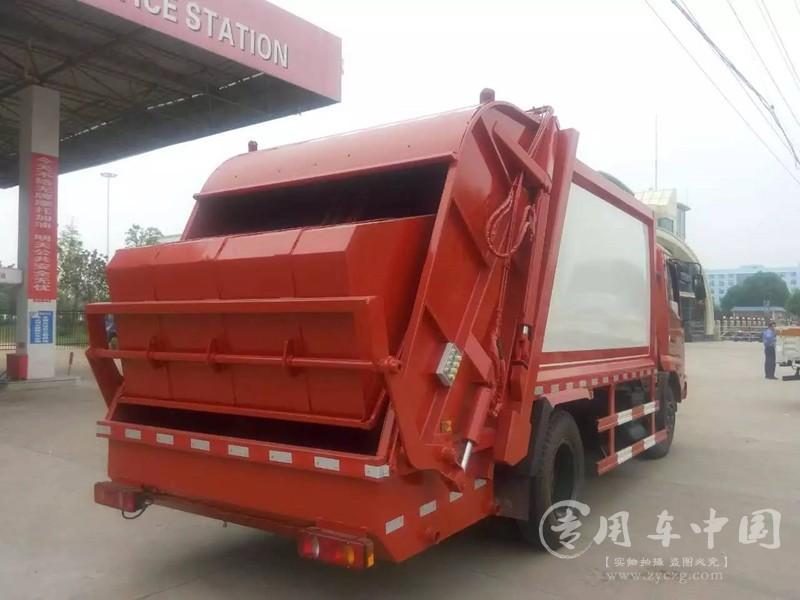 东风嘉运8方压缩垃圾车图片