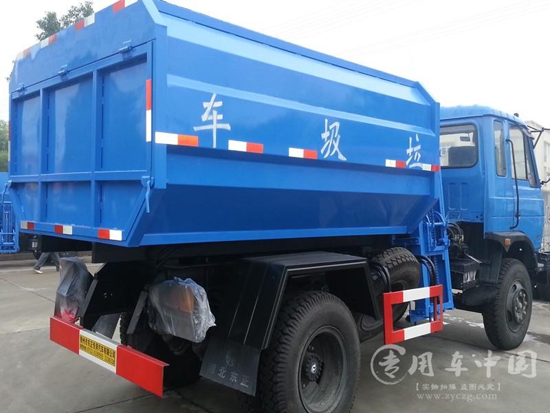 东风145 8方挂桶垃圾车图片