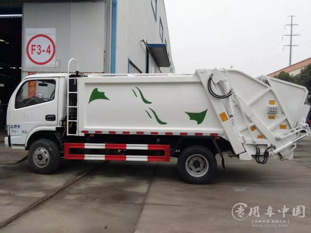 东风环卫垃圾车
