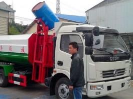 东风5方挂桶垃圾车