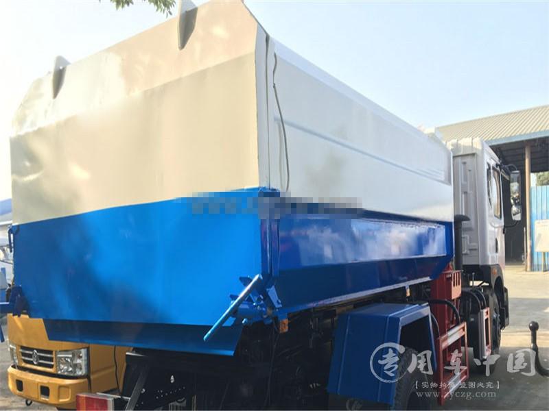 东风10方挂桶垃圾车图片