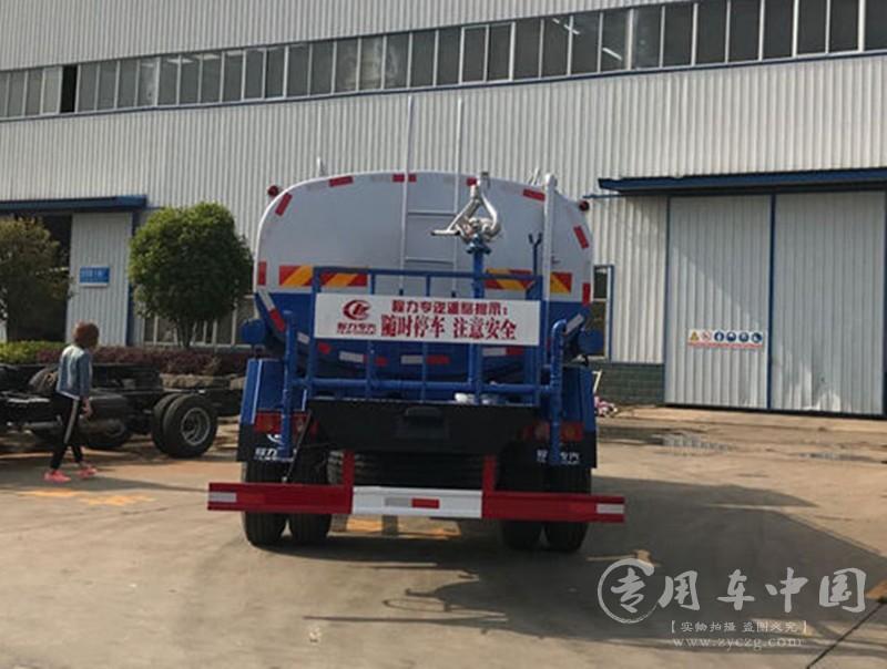 东风程力洒水车