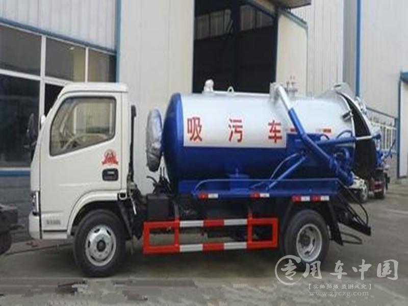程力东风福瑞卡3方吸污车