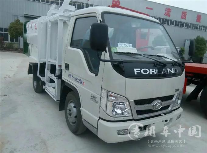 合力福田小卡3方挂桶式垃圾车