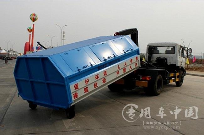 楚胜东风145 8方钩臂式垃圾车