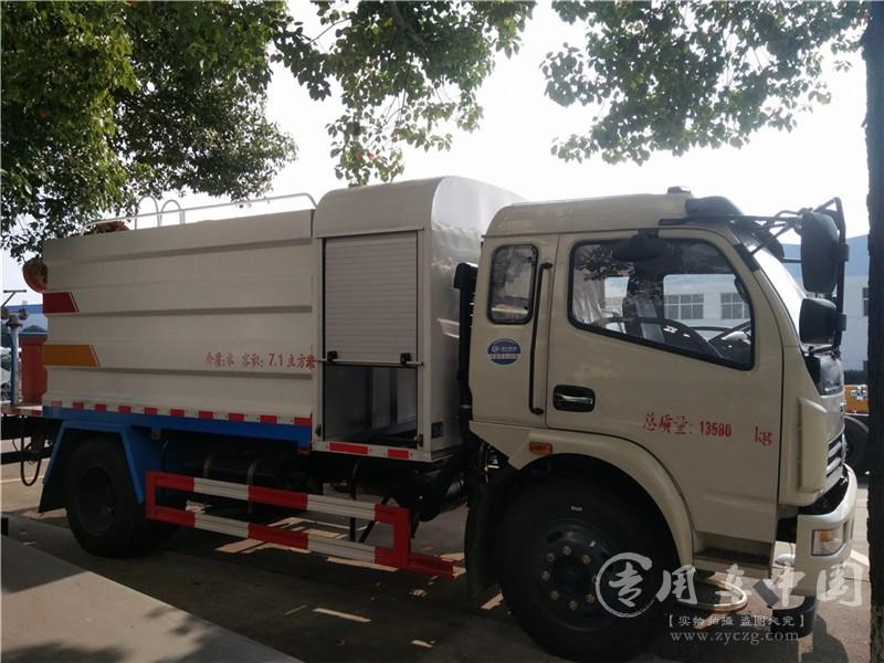 东风D7多功能抑尘车 图片