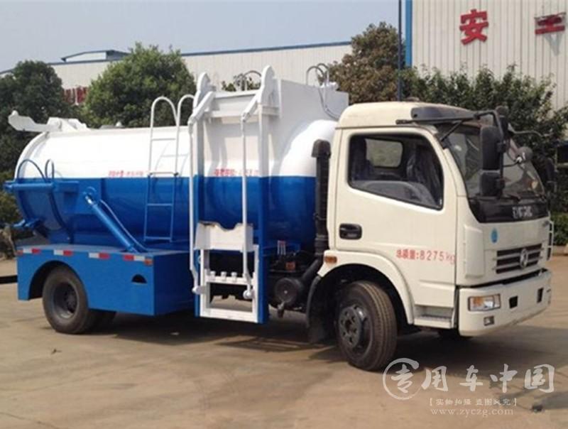 东风3方餐厨垃圾车