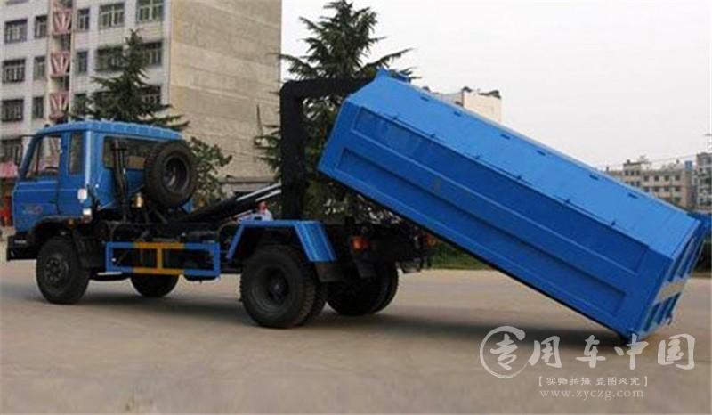 东风145型8方勾臂式垃圾车