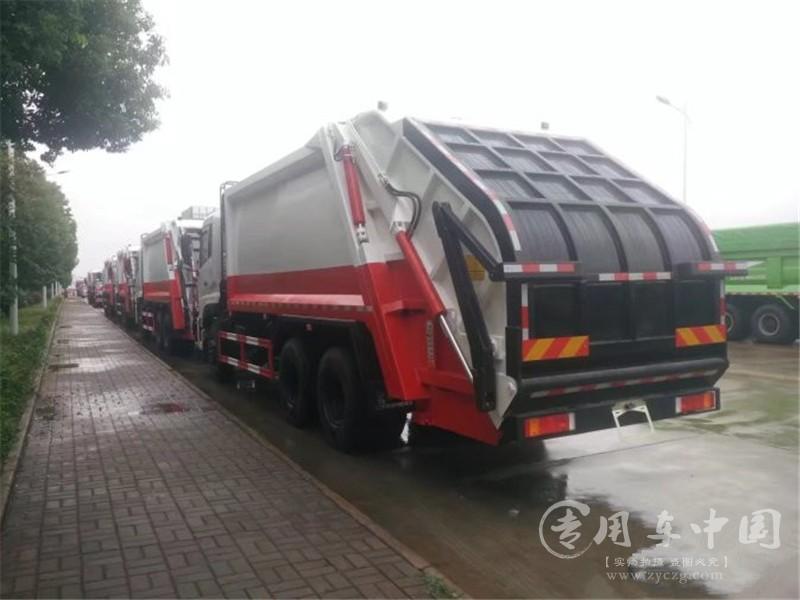 东风天龙14方压缩式垃圾车
