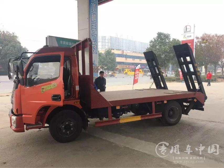 程力东风福瑞卡3米8平板车