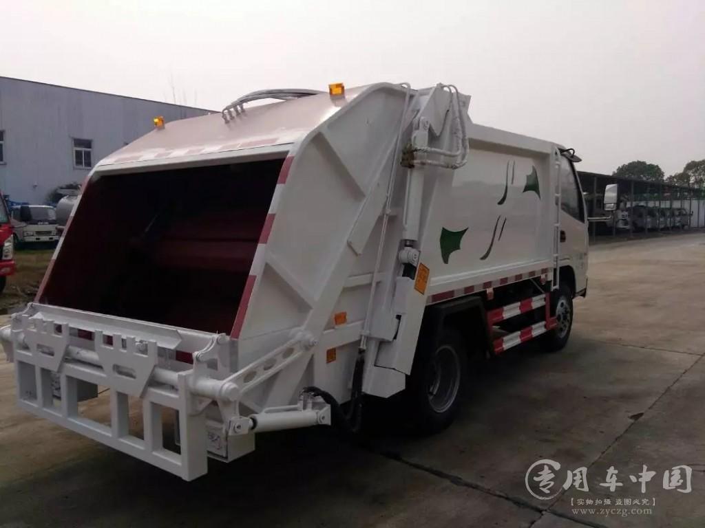 程力凯马5方压缩式垃圾车