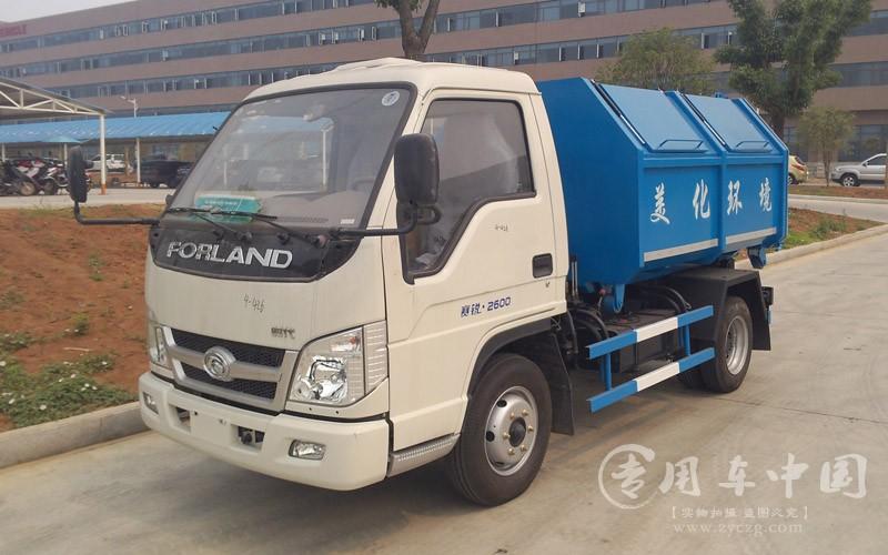 程力福田时代4方摆臂式垃圾车