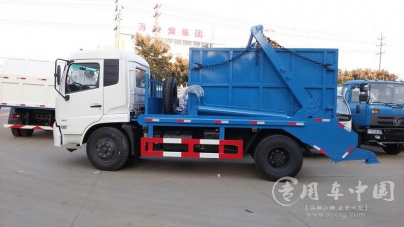 程力东风天锦10方摆臂式垃圾车