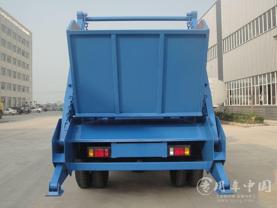 合力东风145型8方摆臂式垃圾车