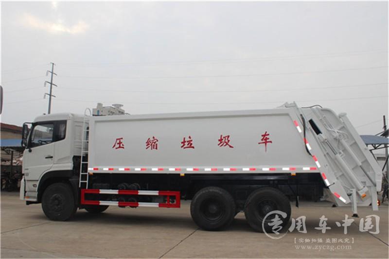 合力东风天龙18方压缩式垃圾车