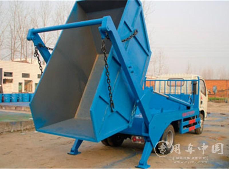 程力东风福瑞卡5方摆臂式垃圾车