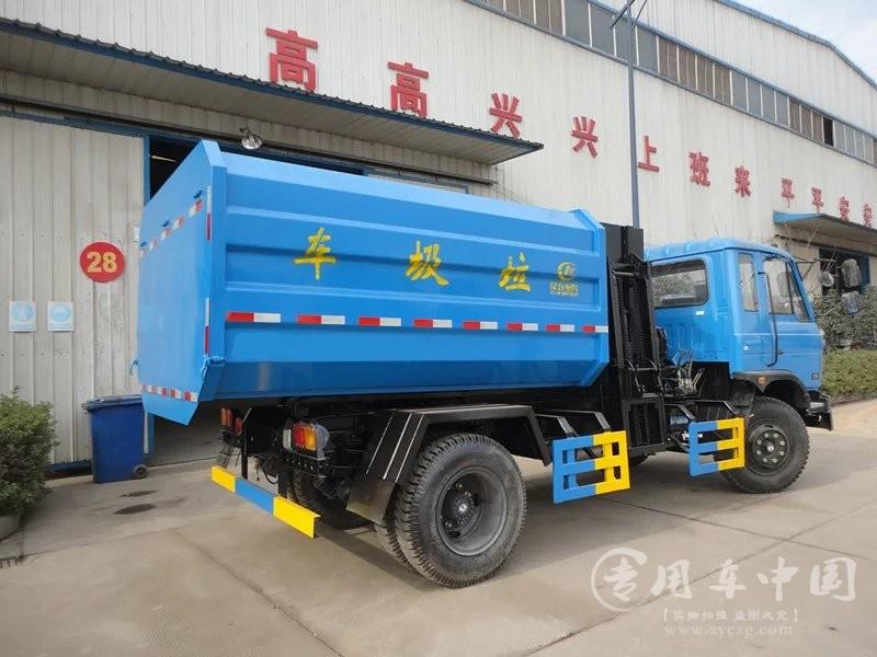 程力东风145 10方挂桶式垃圾车