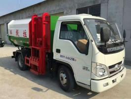 程力福田小卡3方挂桶式垃圾车