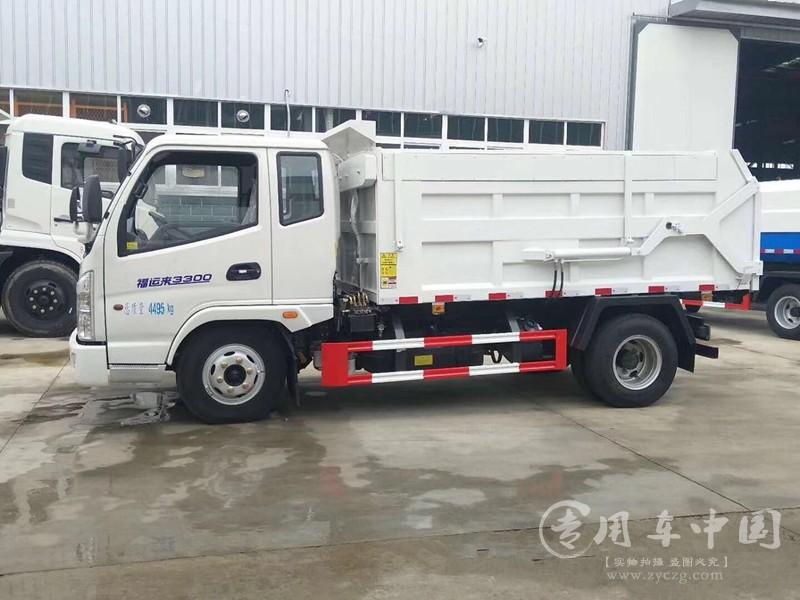 程力凯马3方自卸式垃圾车