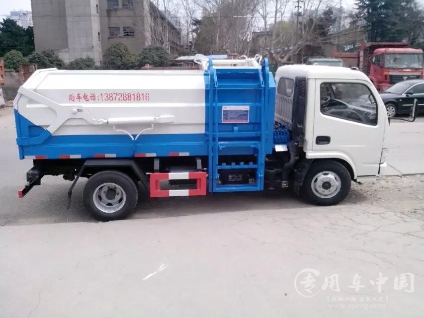 合力东风多利卡5方挂桶式垃圾车