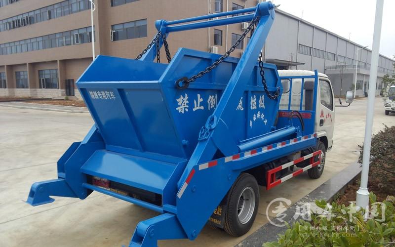 合力东风福瑞卡5方摆臂式垃圾车
