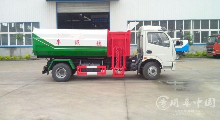 合力东风多利卡6方挂桶式垃圾车