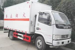 东风4.1米蓝牌3类甲苯易燃液体厢式运输车挂靠上户直销