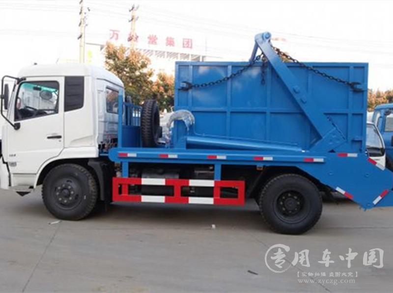 合力东风天锦10方摆臂式垃圾车