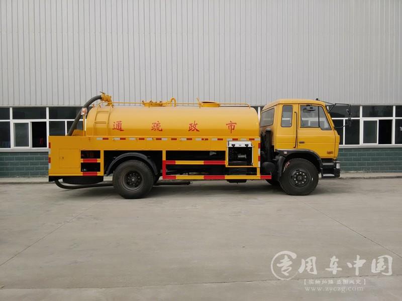 程力东风153型8方高压清洗车