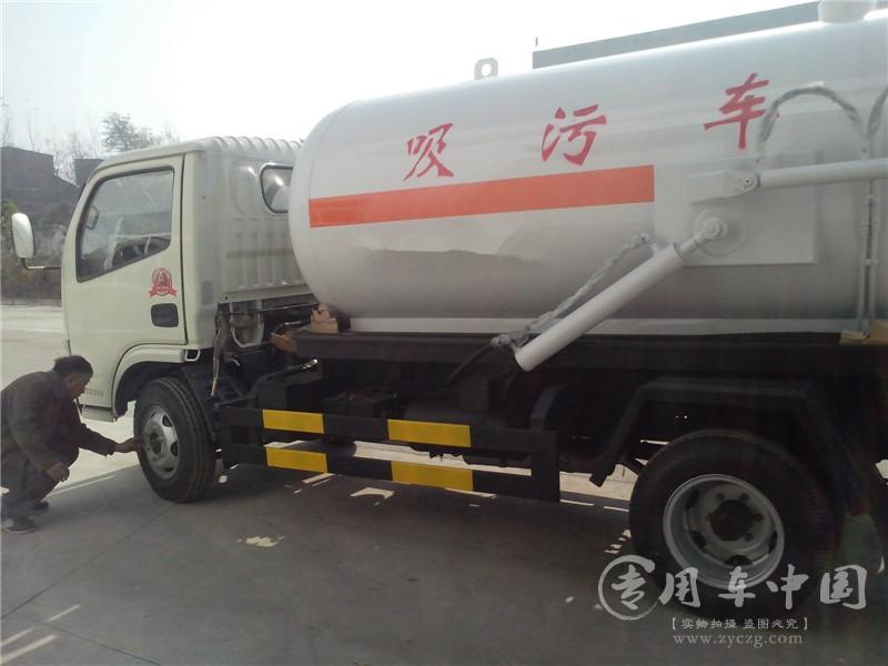 程力东风福瑞卡4方吸污车