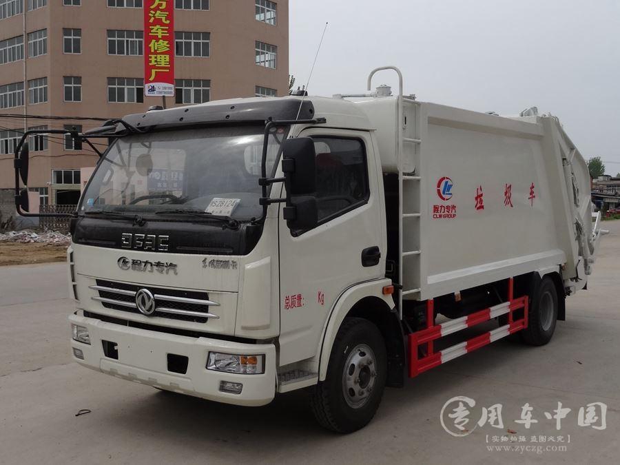 程力东风多利卡8方压缩式垃圾车