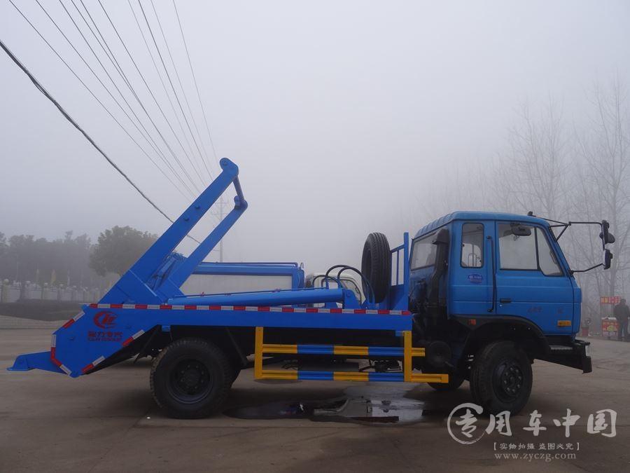 程力东风145 8方摆臂式垃圾车