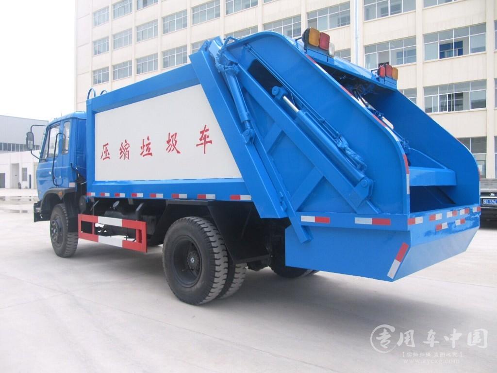 程力东风145 10方压缩式垃圾车