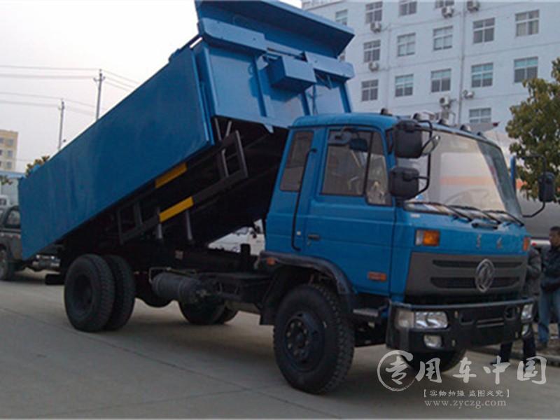 程力东风153 14方自卸式垃圾车