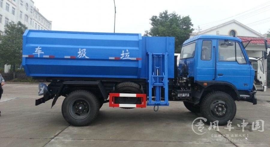 程力东风153 14方挂桶式垃圾车