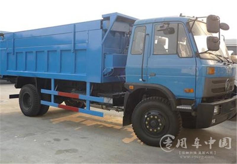 程力东风153 12方自卸式垃圾车