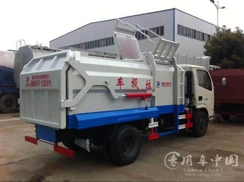 合力东风4方挂桶式垃圾车