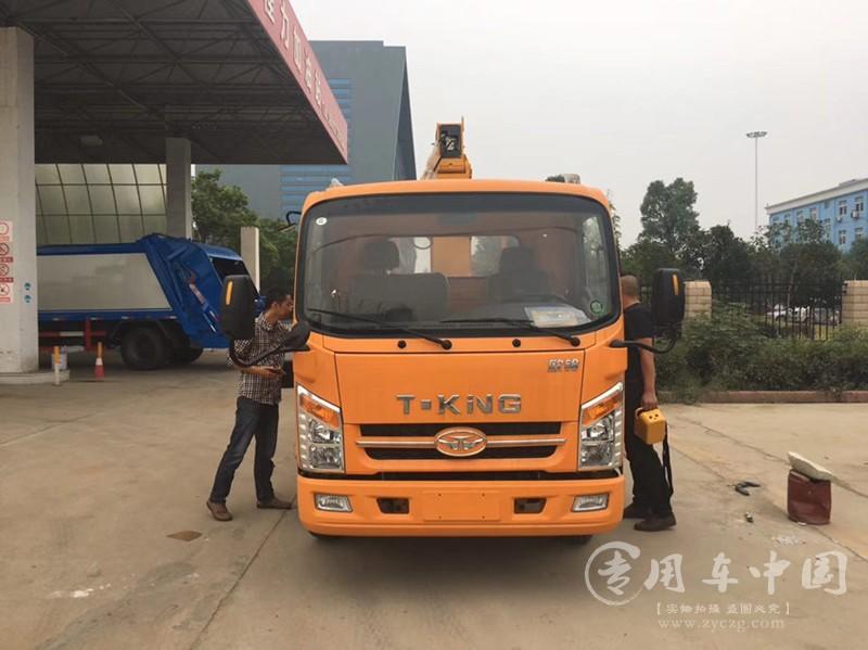 唐骏3.2吨随车吊图片