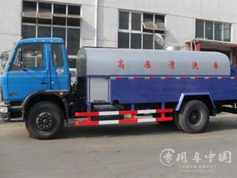 程力东风145型8方高压清洗车