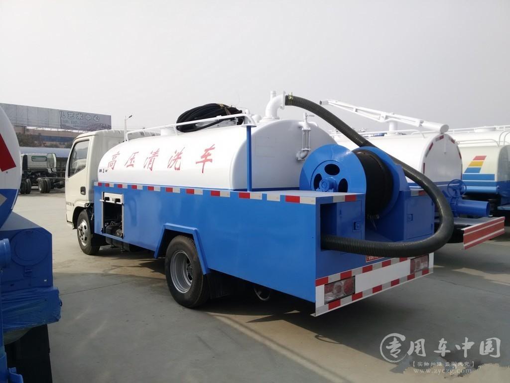 程力福田奥铃5方高压清洗车