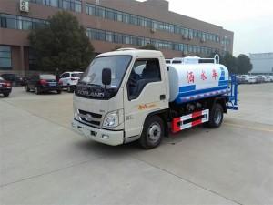 福田小卡2方洒水车