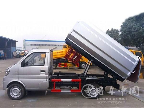 东风小康3方挂桶式垃圾车