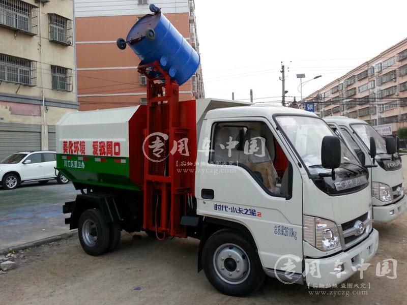 合力福田小卡4方挂桶式垃圾车