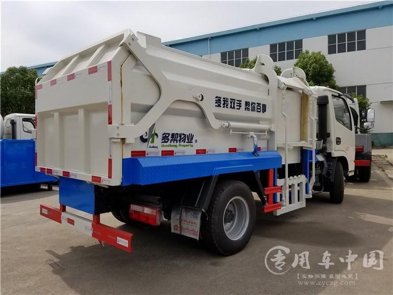 合力东风多利卡4方压缩式垃圾车