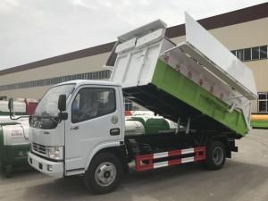 蓝牌东风多利卡对接翼展式垃圾车