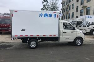 福田V1国六冷藏车价格6.7万