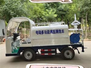 路面降尘洒水车  1.7吨小型电动绿化洒水车 工地降尘喷