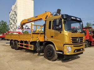 东风12吨随车起重运输车价格