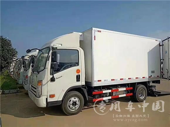 程力大运4.2米冷藏车
