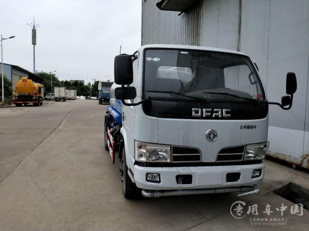 广东东风5吨福瑞卡绿化洒水车